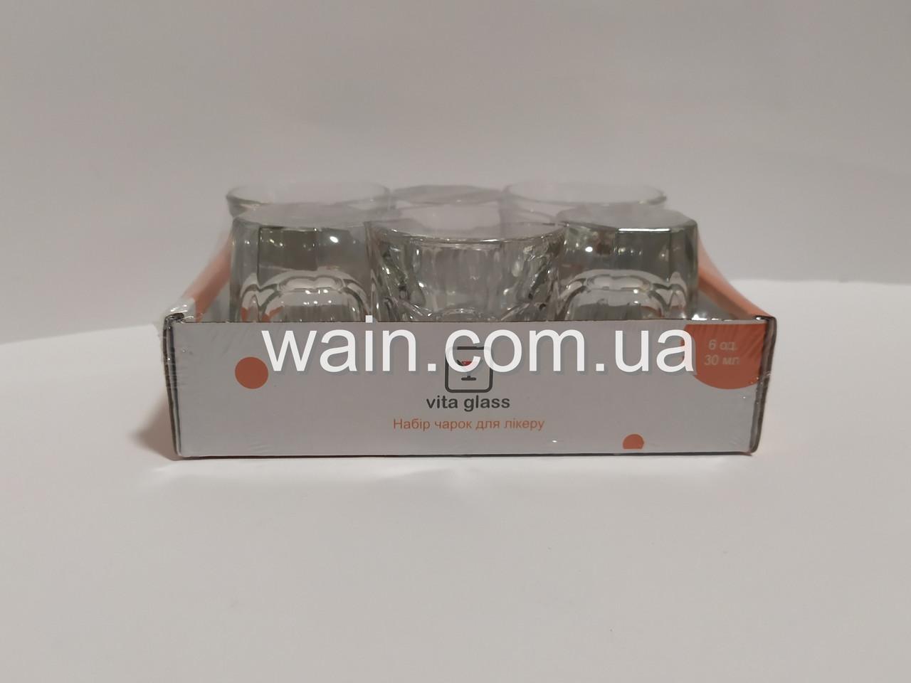 Набор стопок, рюмок стеклянных 30 мл 6 шт для водки, шотов Vita Glass Marocco