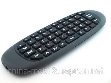 Аэромышь з клавіатурою Air Mouse АРТ 4710