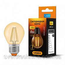 Лампа Эдисона филамент  Videx  шарик 4w E27 2200K бронза