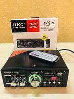 Усилитель звука,Стерео усилитель UKC AК - 699 + BT c USB, SD, FM и Bluetooth