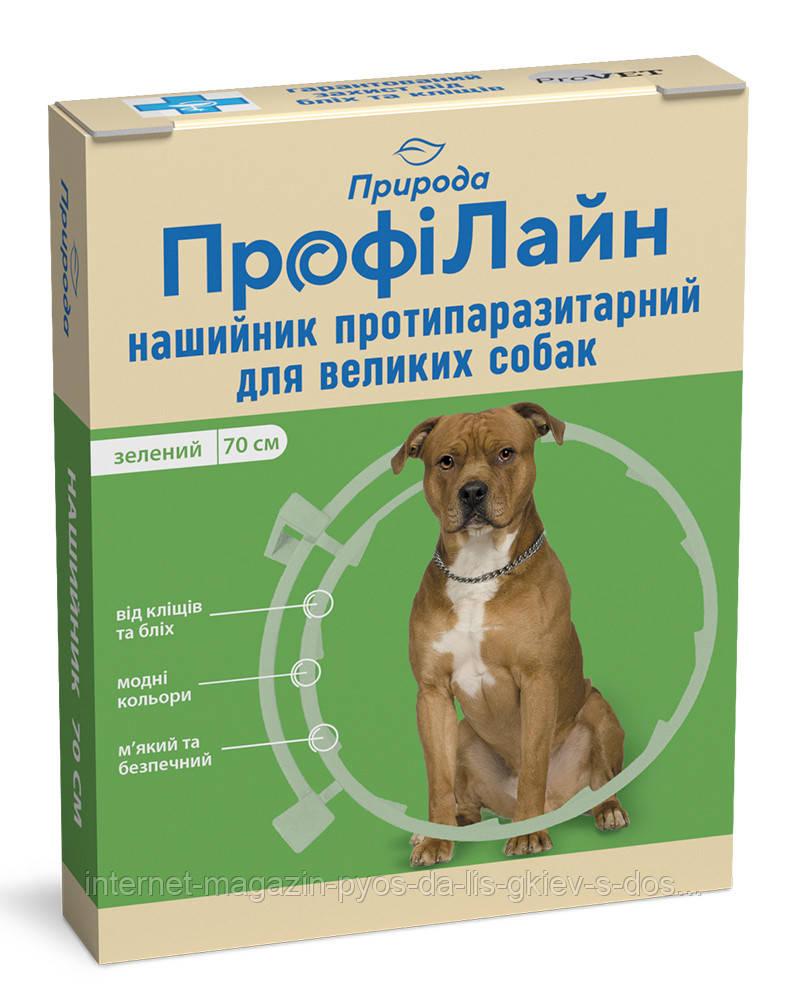 """Ошейник """"Профілайн"""" антиблошиный для собак крупных пород (зеленый), 70 см"""