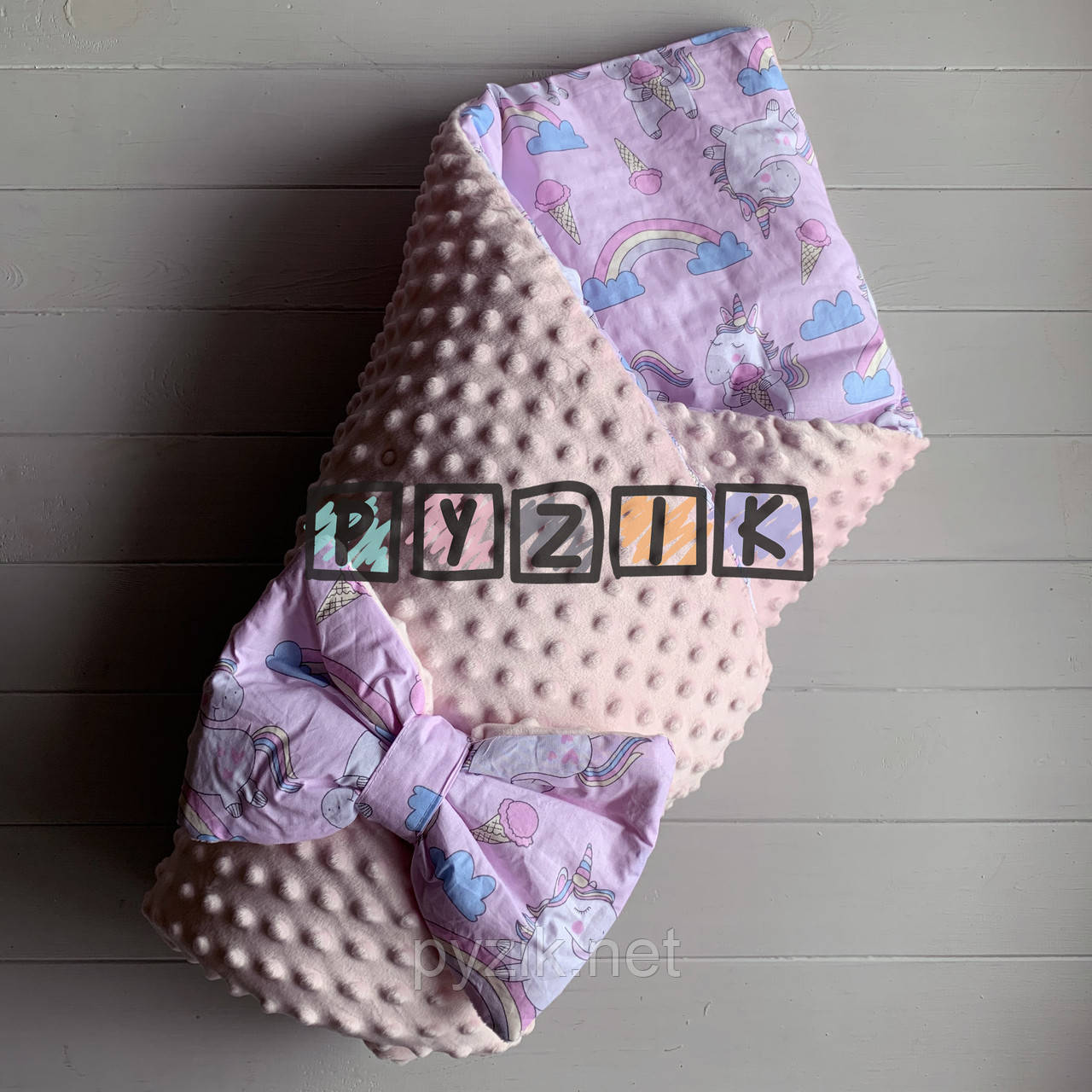Конверт-одеяло минки на съемном синтепоне нежно-розовый Единороги