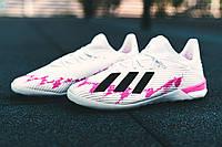 Сороконожки ( Адидас Х)  adidas X 19.1 TF - white/pink