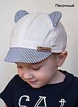 Кепка с ушками для мальчика ткань лён размеры от 9 мес. до 3 лет, фото 4