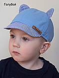 Кепка с ушками для мальчика ткань лён размеры от 9 мес. до 3 лет, фото 2