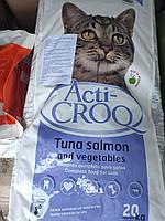 Корм для котов Acti-CROQ с тунцом и лососем (пр. Испания) 20кг