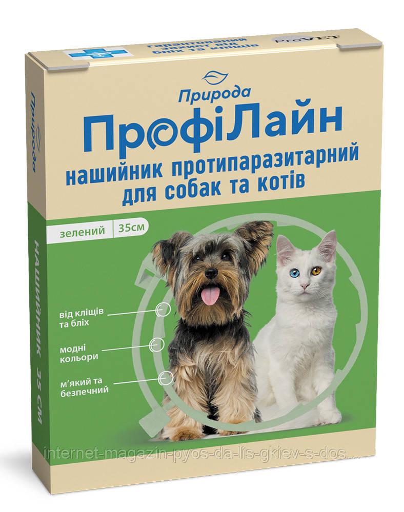 """Нашийник """"Профілайн"""" антіблошіний для собак великих порід (зелений), 35 см"""