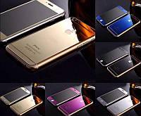 Противоударное защитное цветное ( серебро ) зеркальное ультратонкое каленое стекло для Iphone 6 plus/Iphone 6+