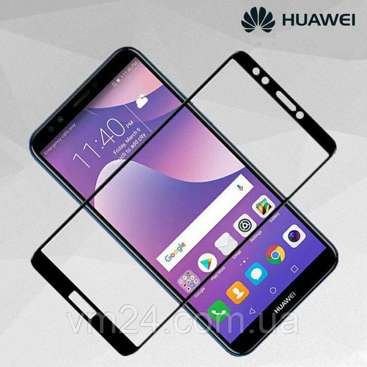 Защитное стекло  Premium на весь экран для Huawei Y7 Prime 2018/ Honor 7c Pro черного цвета