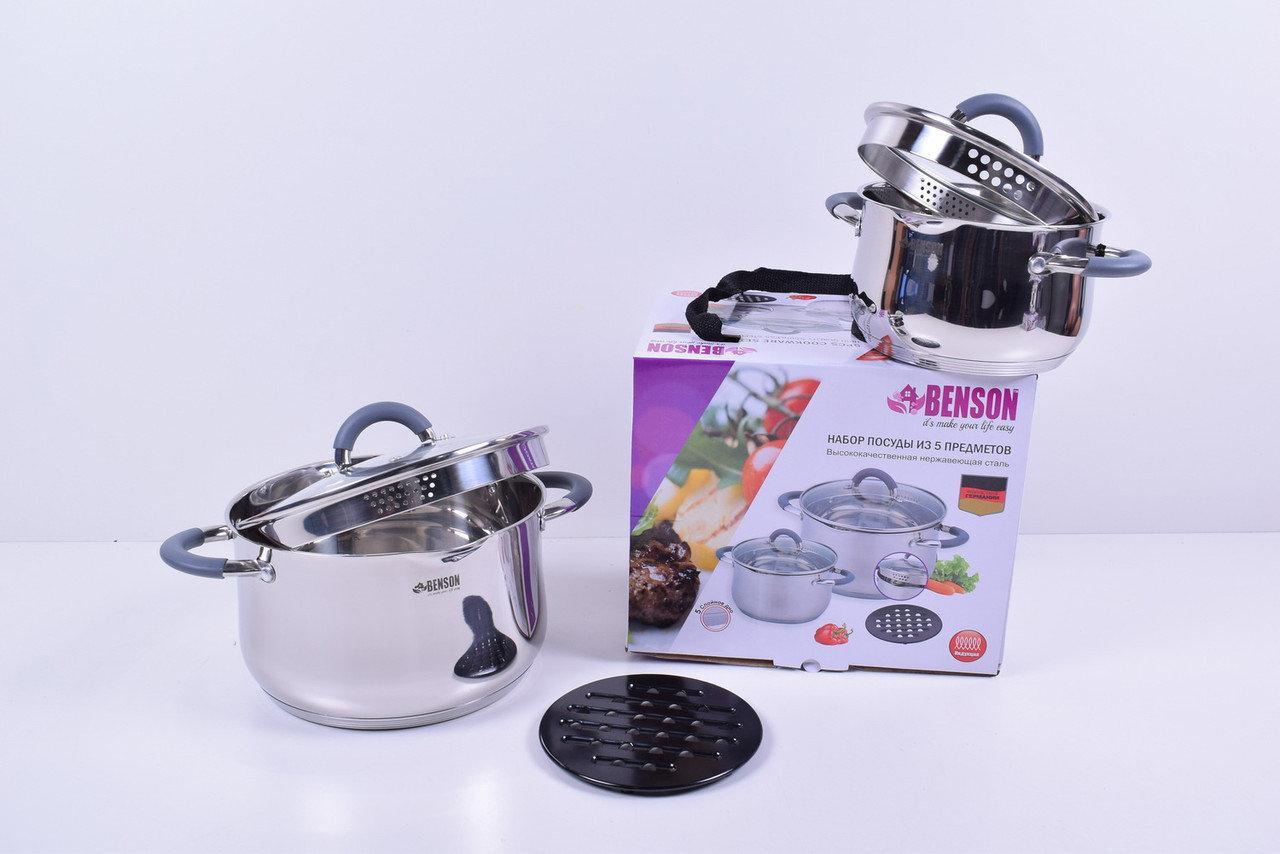 Набор посуды Benson BN-246 из 5 предметов