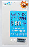 Защитное стекло iPhone 5.5S.SE Premium Tempered Glass Screen Pro+ 0.18mm