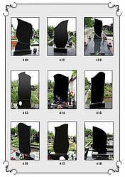 Одинарные памятники 10