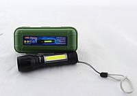 Светодиодный фонарь ручной с COB USB Bailong Police BL-511 в кейсе (4814), фото 1