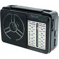 Радиоприемник GOLON RX-607 (BS1995)