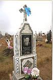 Виготовлення пам'ятників з крихти у Луцьку, фото 2