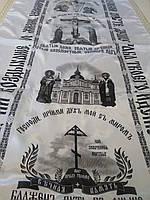Саван ритуальный одноцвет атлас, фото 1