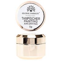 Global Fashion Tampeicher Painting - термо краска, 5 г