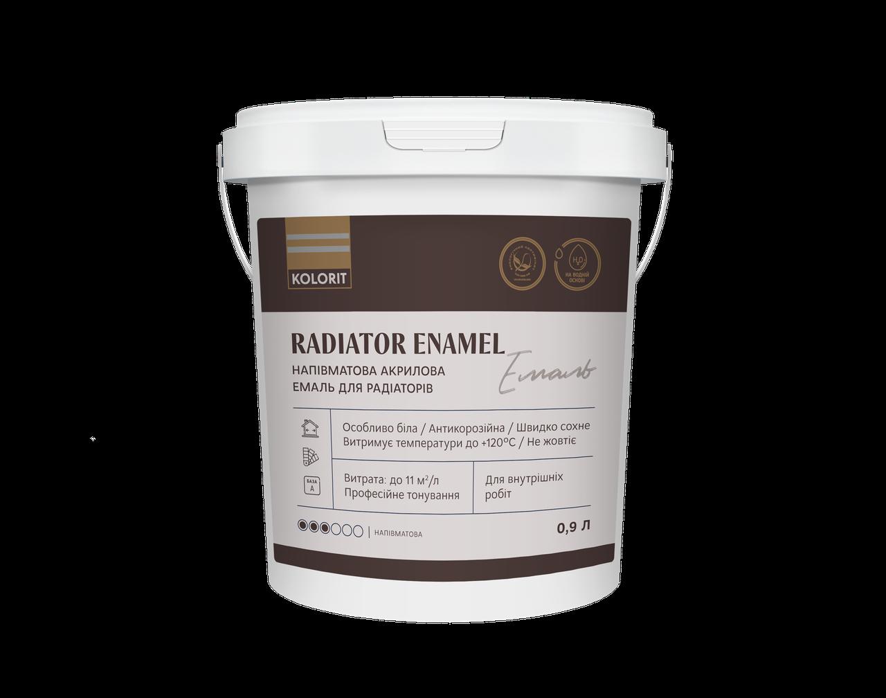 Kolorit Radiator Enamel / Акрилова емаль для радіаторів / база А / 0,9 л.