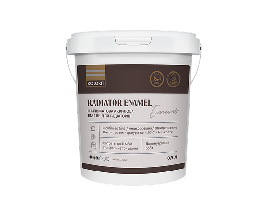 Kolorit Radiator Enamel / Акрилова емаль для радіаторів / база А / 0,9 л., фото 2