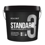 Kolorit Standart 3 Глибокоматова інтер'єрна фарба, 2 клас / 0,9 л. / база А, фото 2