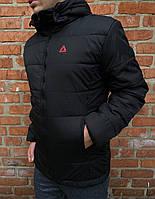 Куртка ветровка утепленная мужская осенняя весенняя черная Reebok