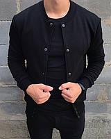 Бомбер куртка мужская весенняя осенняя текстильная черная без логотипа