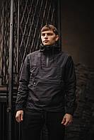 Анорак куртка ветровка черный мужской весенний осенний стильный качественный Intruder Segment 19