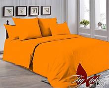 Евро MAXI комплект постельного белья Поплин Однотонный (220х240) P-1263
