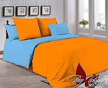 Евро MAXI комплект постельного белья Поплин Однотонный (220х240) P-1263(4225)