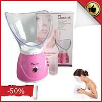 Паровая сауна для лица Professional  BY 1078 Osenjie, Портативная паровая машина для омоложения и увлажнения
