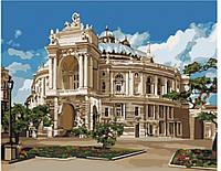 Картина по номерам. Городской пейзаж «Оперный театр» 40*50 см