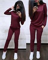 Милана Женский спортивный костюм на весну/осень ткань трикотаж двунитка С-ка бордо бордовый