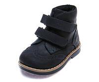 Ботинки д/с Comfort shoes 074(09-6)(21-25) темно синие 21