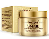 Крем с улиткой Images Snail Essence Moisturizing Cream для лица крем с муцином улитки, 50 мл, фото 2