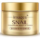 Крем с улиткой Images Snail Essence Moisturizing Cream для лица крем с муцином улитки, 50 мл, фото 6