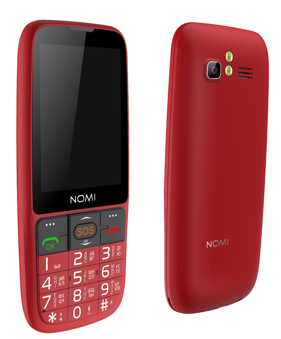 """Кнопочный телефон бабушкофон с большим экраном и камерой Nomi i281+ Red 2,8"""" АКБ 1400 мА*ч"""