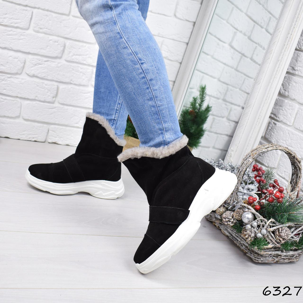 Ботинки женские Sirius черный 6327 ЗИМА