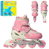 Детские роликовые коньки Profi Rider 17116-5-L 39-42 Розовый