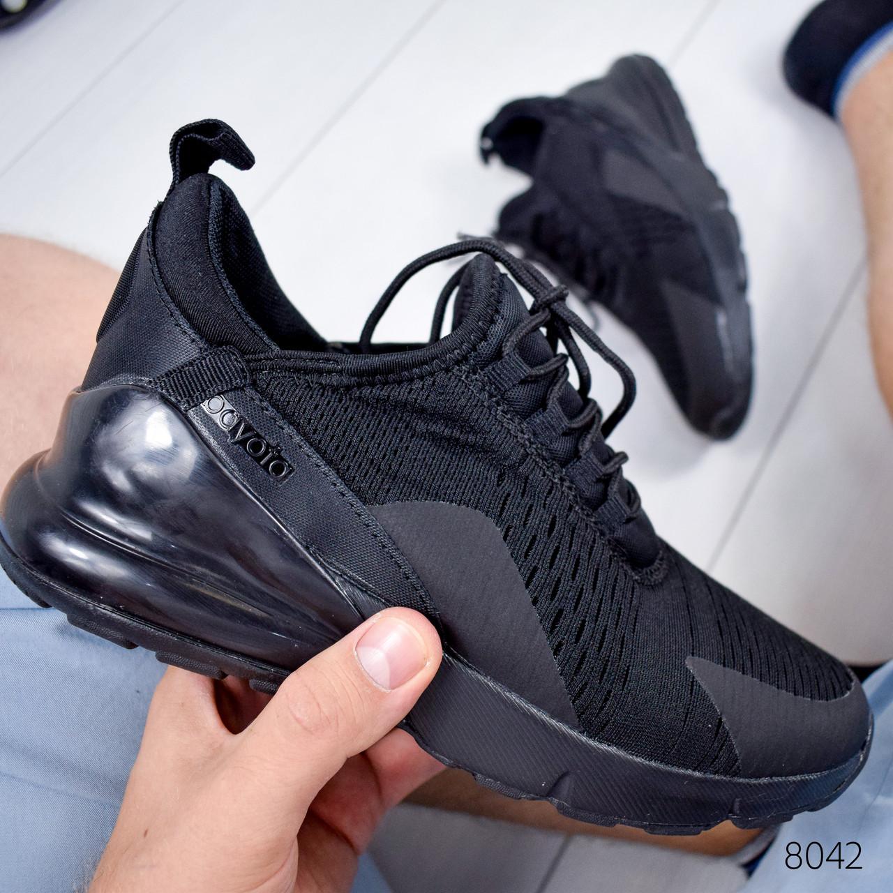 Кроссовки мужские в стиле Nike черные 8042