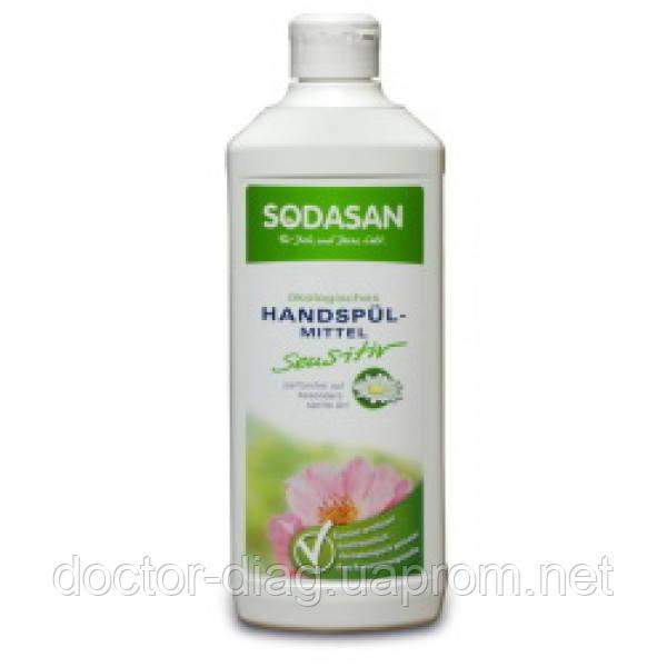 Sodasan Средство для мытья посуды Sodasan Sensitive 0.5 л (2356)
