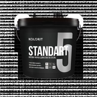 Kolorit Standart 5 Матова інтер'єрна фарба, 2 клас / 9 л / база А