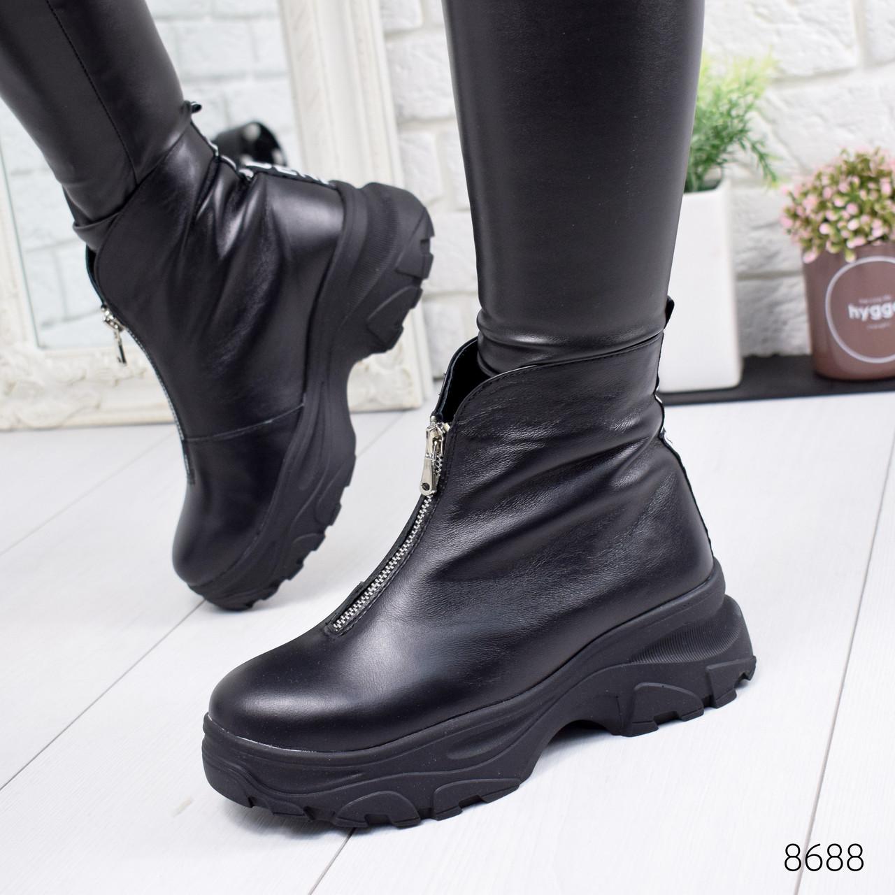 Ботинки женские Bruna черные 8688 кожа