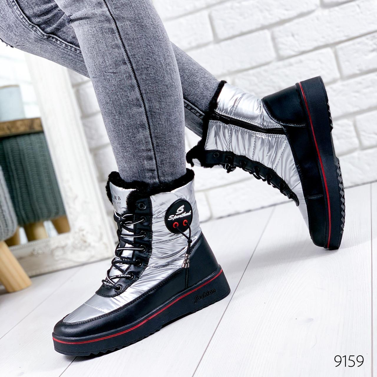 Ботинки женские Glow F серебро  + черный 9159