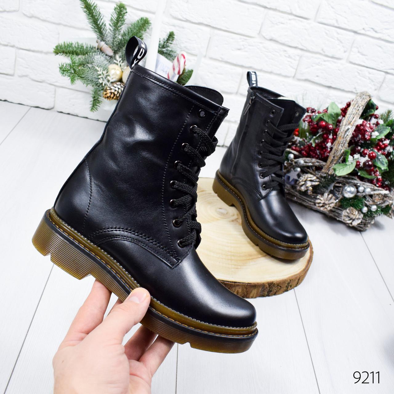 Ботинки женские Ferrow черные 9211