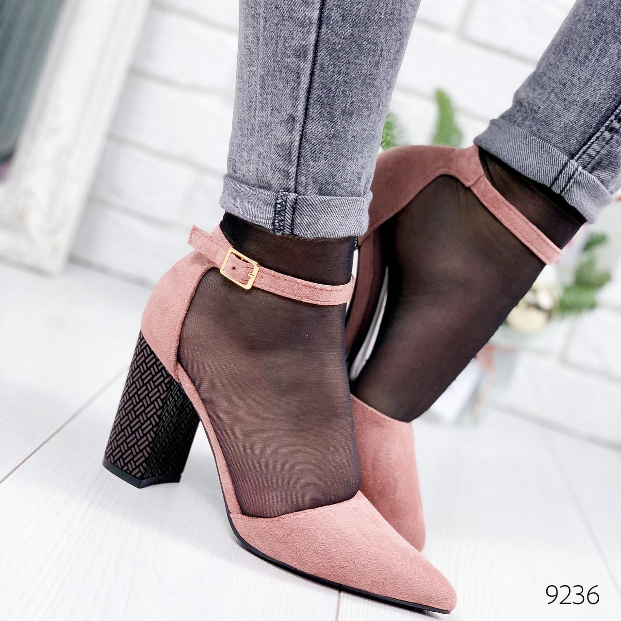 Туфли женские Cecilia пудра + черный 9236