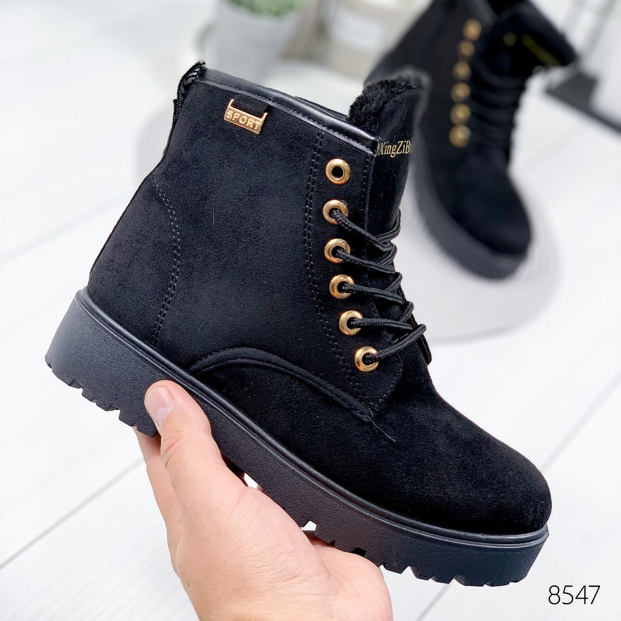 Ботинки женские Tim Tim черные 8547