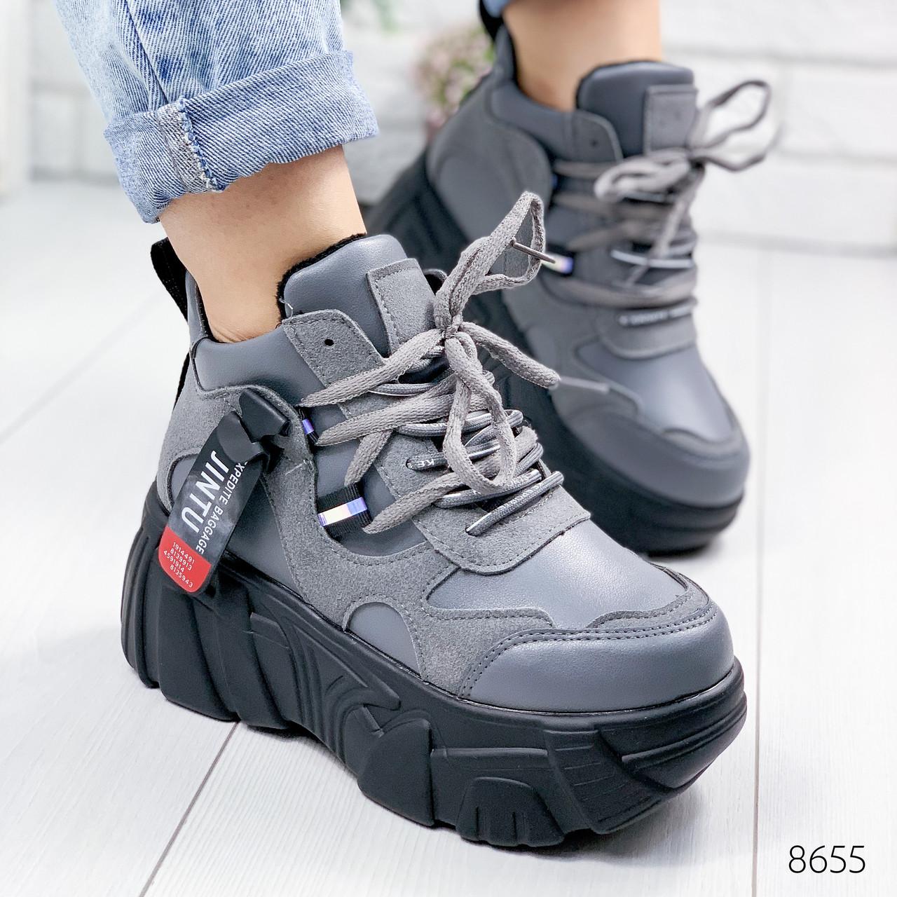 Ботинки женские Оff-line серые 8655
