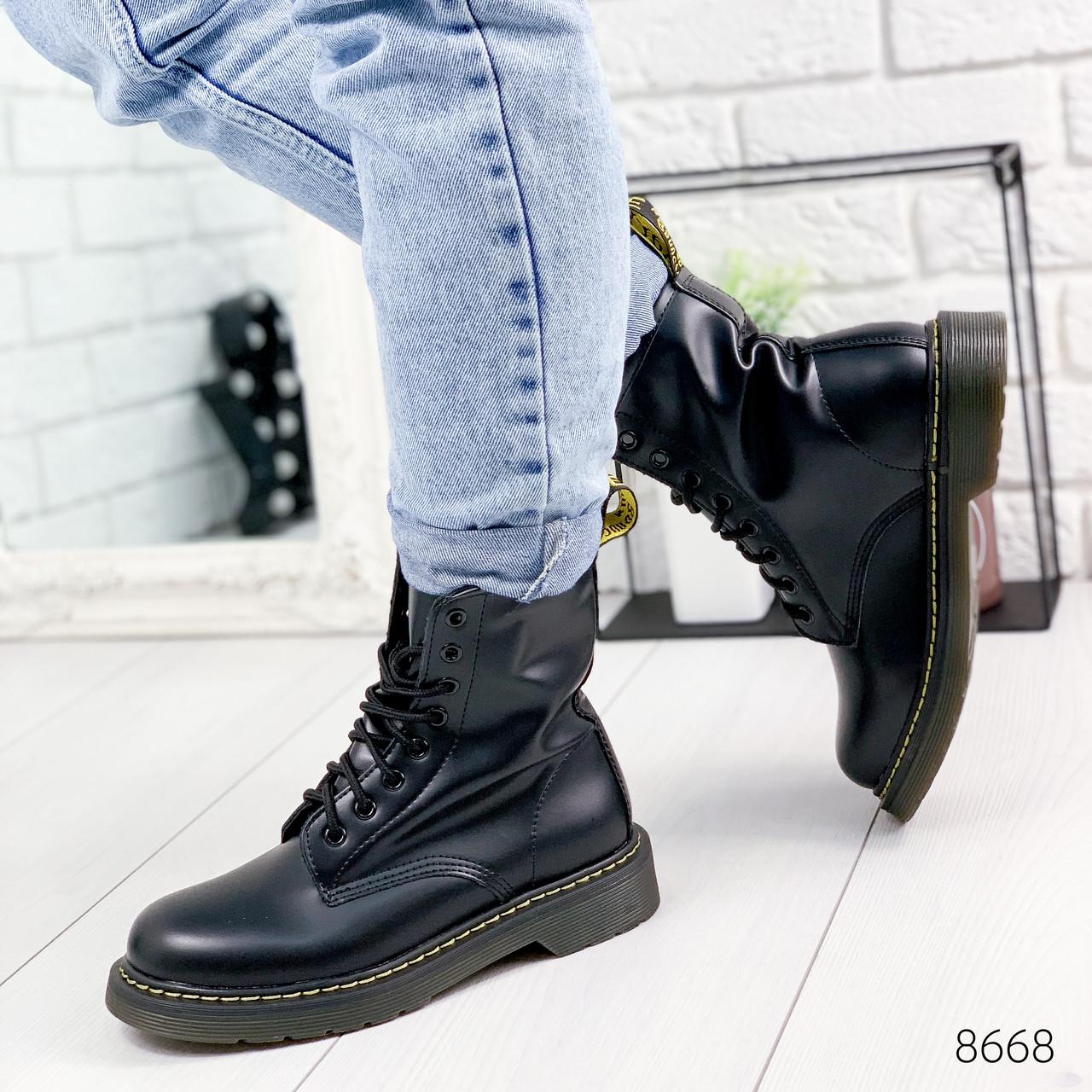 Ботинки женские в стиле Dr. Martens черные 8668