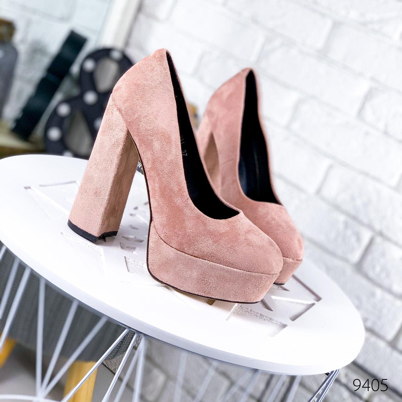Туфли женские Florini пудра 9405