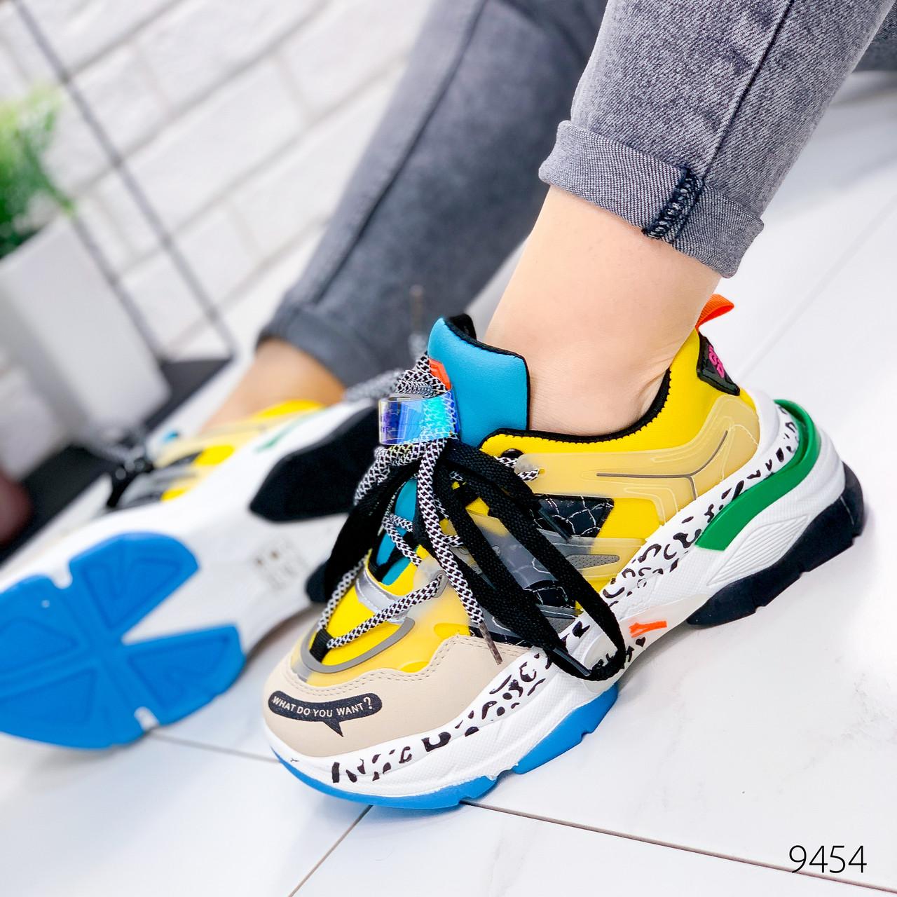 Кроссовки женские Haze желтый+серый+голубой 9454